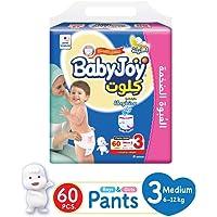 Babyjoy Cullotte Unisex Mega Pack Medium - 6-12 KG, 60 Diapers