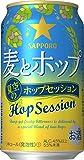 サッポロ 麦とホップ 夏空のホップセッション 350ml×24本