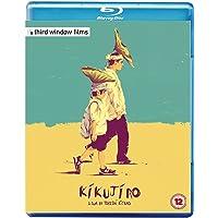 Kikujiro izione: Regno Unito] [Import italien]