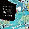 君は僕の宇宙(通常盤)の商品画像