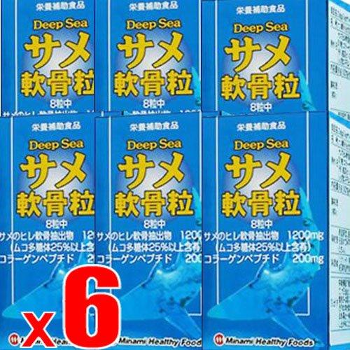 【6個】ミナミヘルシーフーズ Deep Seaサメ軟骨粒 240粒x6個(4945904015896-6) B0766H3PLW