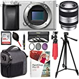 Sony ILCE-6300/S a6300 4K Mirrorless Camera Bundle includes 18-200mm F3.5-6.3 OSS Alpha E-mount Interchangeable Lens, Tamrac Tradewind Bag, Sandisk Ultra SDXC 128GB Memory Card, Tripod and More!