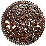 Islamic HOUSEWARMING HOLIDAY Gift Solid Wood Wall Art AyatUl Kursi with Shahada First Kalima Hand Crafted Decorative Display Plaque 17'' Diameter