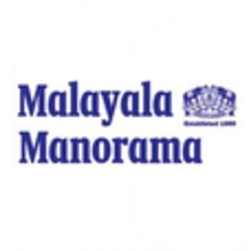 malayala manoram