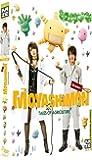 もやしもん テレビドラマ版 コンプリート DVD-BOX (全11話, 325分) 石川雅之 [DVD] [Import] [PAL, 再生環境をご確認ください]