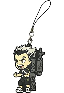 Amazon.com: Haikyuu!!: Kuroo PVC Keychain ~ Kuroo Tetsuro ...