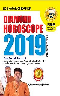 PISCES HOROSCOPE JUNE 2019 GANESHASPEAKS - Taurus Horoscope