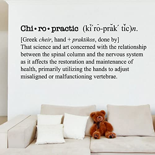 Amazon.com: Chiropractic Definition - Chiropractor Wall Decal ...