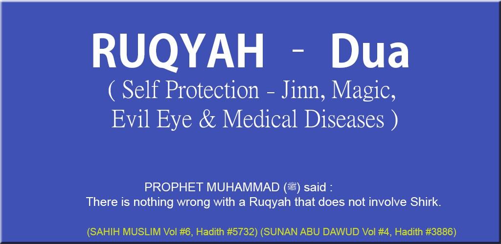 Amazon com: RUQYAH–Dua(Self Protection–Jinn, Magic,Evil Eye