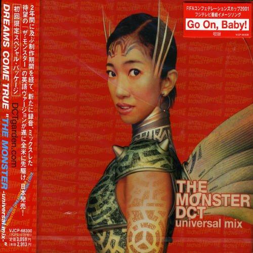 CD : Dreams Come True - Monster (Japan - Import)