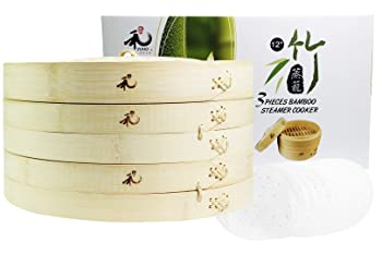 Yuho Asian Perfect Kitchen Bamboo Steamer