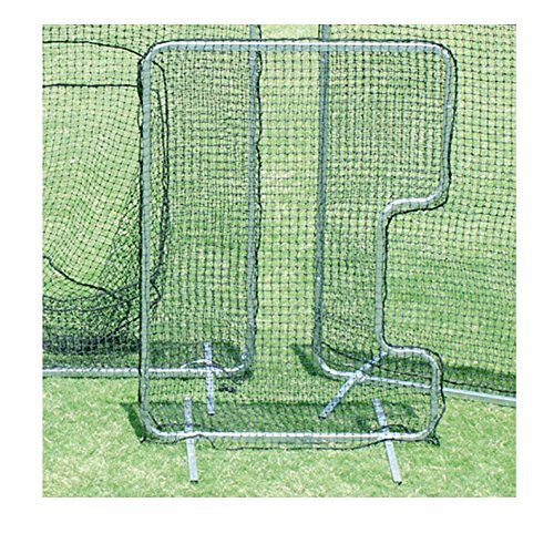 TACVPI Softball Pitchers Protector - C-Shaped w/Pillow Case Design
