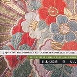 Japanese Traditional Koto and Shakuhachi