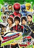 Sci-Fi Live Action - Tokumei Sentai Go-Busters Final Live Tour 2013 [Japan DVD] DSTD-3658