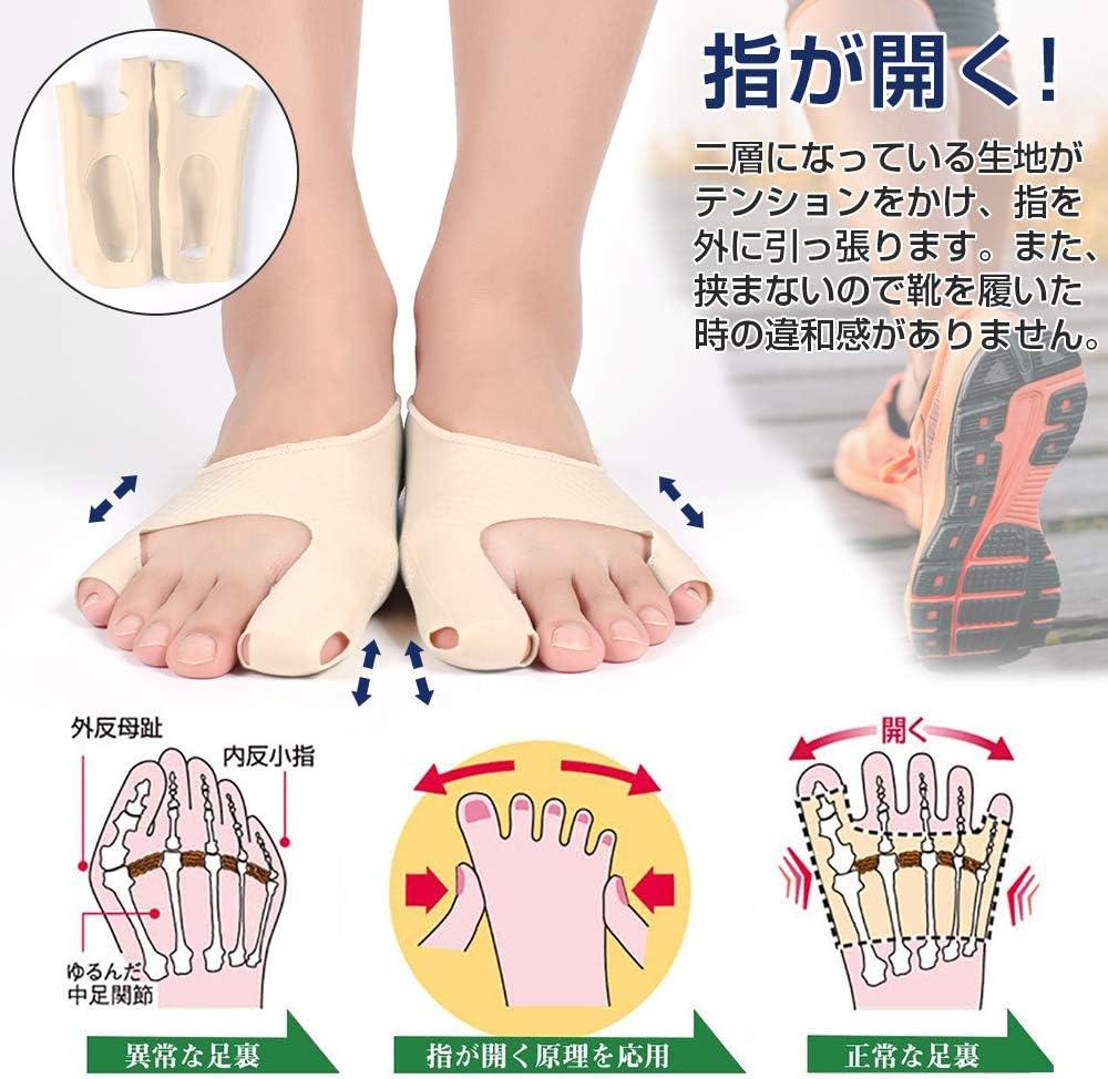 足 の 小指 違和感 足の小指がチクチク痛い違和感の原因3つ!すぐにできる対処法は?