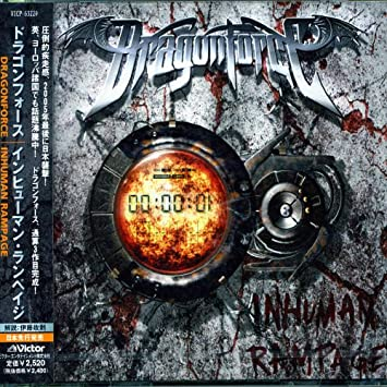 cd dragonforce inhuman rampage