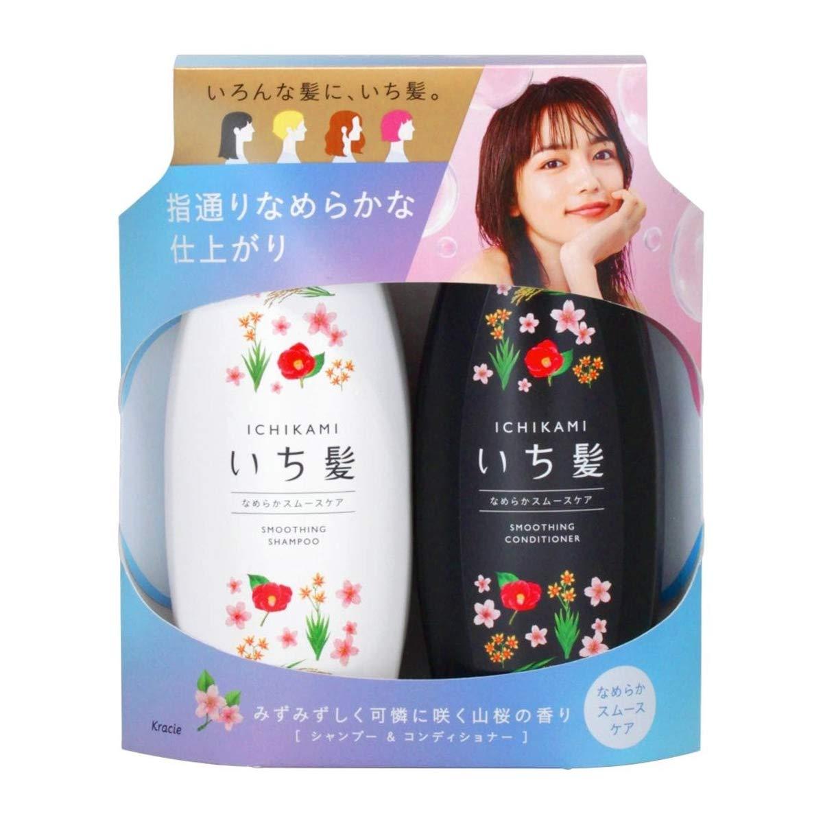 Ichikami Oil Control Gentle Shampoo & hair care Set with Hair Mask 480ml + 480g + 10g