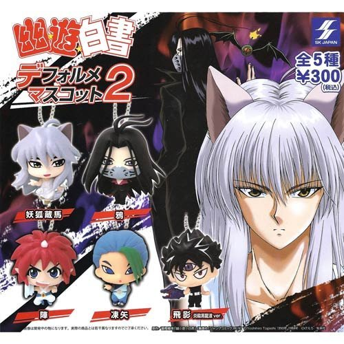 Yu Yu Hakusho deformed mascot 2 crow separately SK Japan