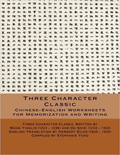 Amazon.com: Three Character Classic: Chinese-English Worksheets ...