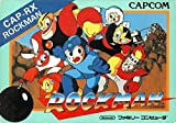 Rockman (aka Megaman 1) Famicom (NES Japanese Import)