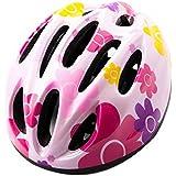 【On Dolce】 ヘルメット 子ども 用 キッズ 幼児 自転車 48~56cm 軽量 サイクリングヘルメット 調整可能 HEL002