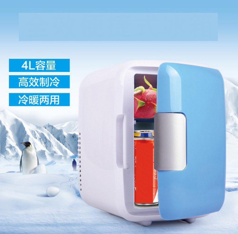 SL&BX Mini fridge,Compact-refrigerators 4l car refrigerator car home dual-use dormitory cooling mini small home small size refrigerator-pink 18x21x25cm(7x8x10inch)