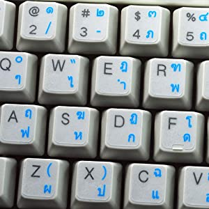 Thai Keyboard Labels with Blue Lettering ON Transparent Background