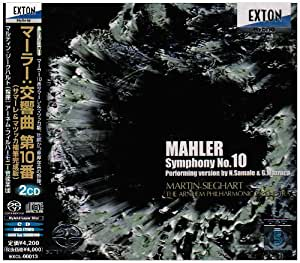 Marler:Symphony 10 [CD+Sacd]