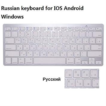LMDZSW Francés Ruso Inglés Español inalámbrica Bluetooth 3.0 para ...