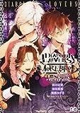 DIABOLIK LOVERS MORE, BLOOD : sakamaki hen-Sequel-Ayato raito subaru