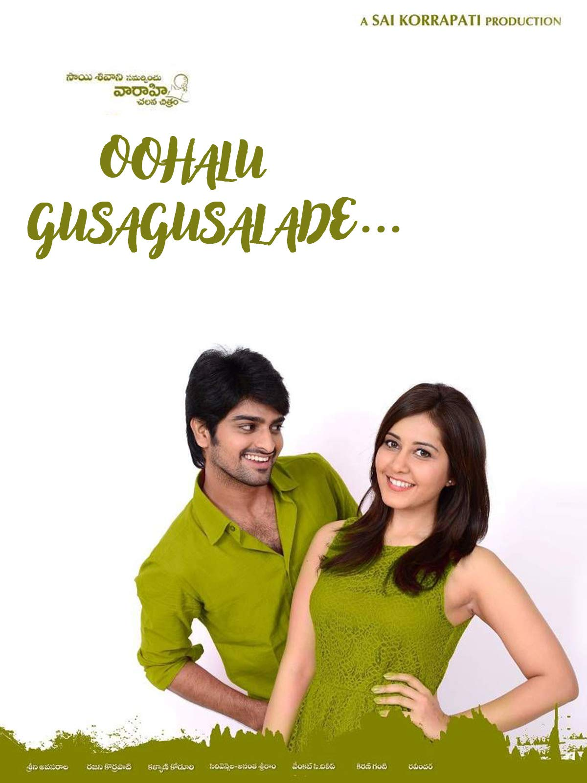 Watch Oohalu Gusagusalade | Prime Video