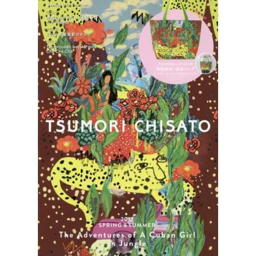 TSUMORI CHISATO 2017年春夏号 画像