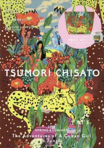 TSUMORI CHISATO 2017年春夏号 画像 A