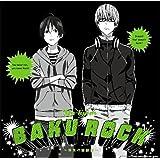 BAKUROCK ~未来の輪郭線~(初回限定盤)