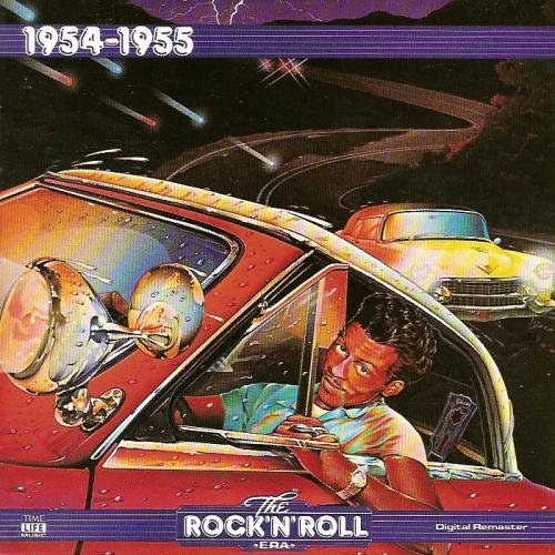 The Rock N