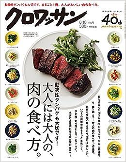 と 動物 性 は タンパク質 植物性タンパク質が含まれる食品を紹介。野菜など大豆以外の食品も紹介!