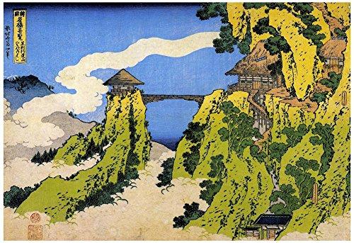 Katsushika Hokusai Temple Bridge Art Poster Print 19 x 13in with Poster Hanger