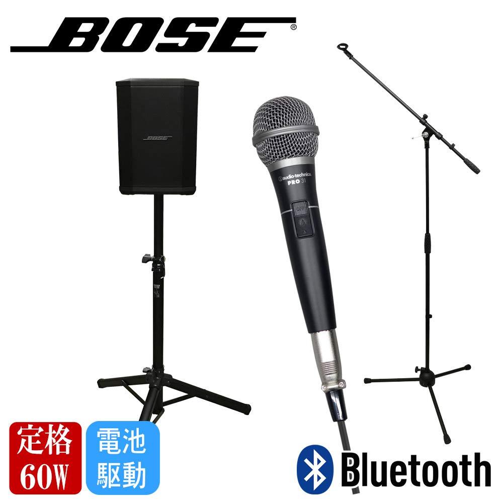 Bose ボーズ S1Pro ボーカル向きダイナミックマイク1本付き 簡易PAセット   B07DH6XFDM