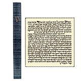 "Aluminum Jewish MEZUZAH CASE with Scroll 3D Metal Painted Gray Stripes Classic Israel Judaica Door Mezuza 5"""