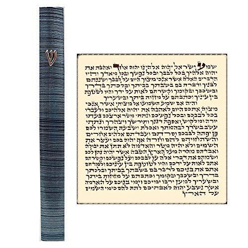Aluminum Jewish MEZUZAH CASE with Scroll 3D Metal Painted Gray Stripes Classic Israel Judaica Door Mezuza ()