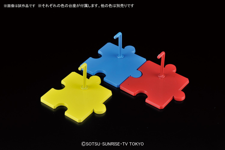 Bandai Hobby HGBF 1//144 Lightning Blue Petit-Beargguy Gundam Build Fighters Model Kit