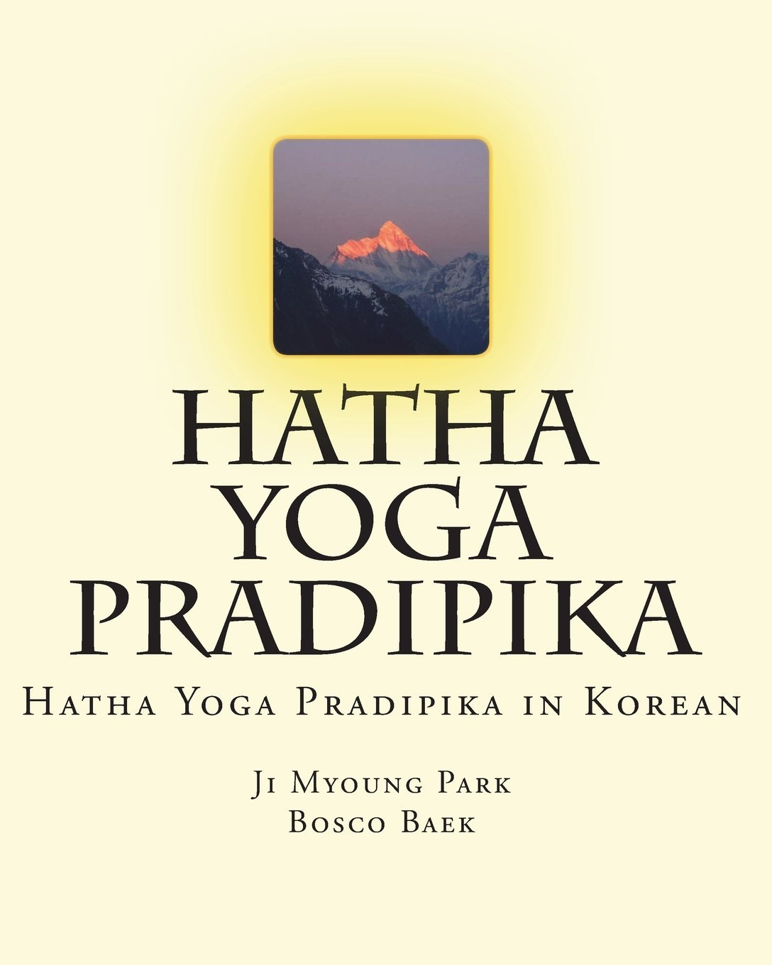 Hatha Yoga Pradipika: Hatha Yoga Pradipika in Korean: Amazon ...