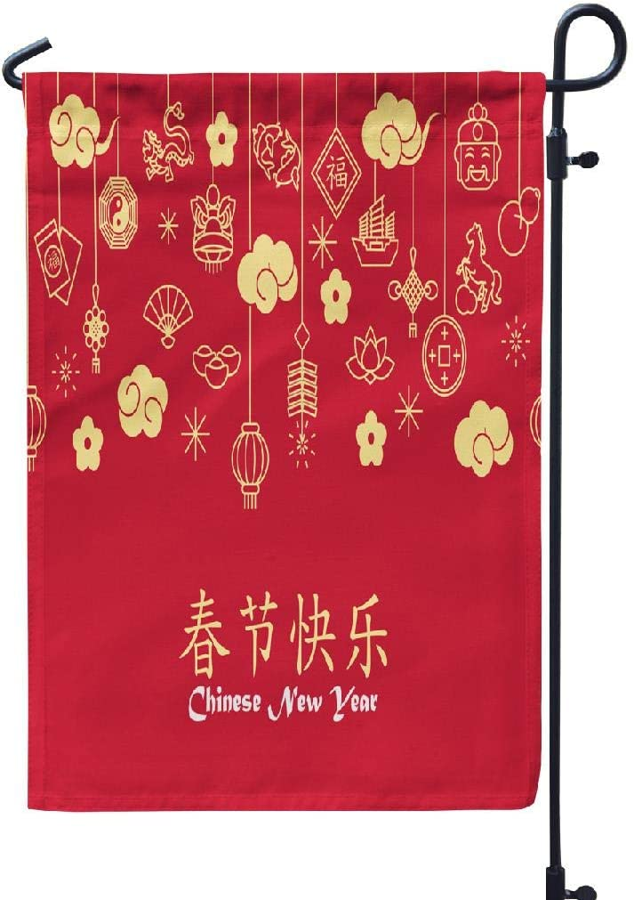 Bliona Chinese Garden Flag,Double Sided Chinese New Year Outdoor Flags, Seasonal Flag Yard Outdoor Decorative Flags Weatherproof Flag 12L x 18W inch,Merry Christmas 13