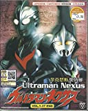 ULTRAMAN NEXUS - COMPLETE TV SERIES DVD BOX SET (1-37 EPISODES)