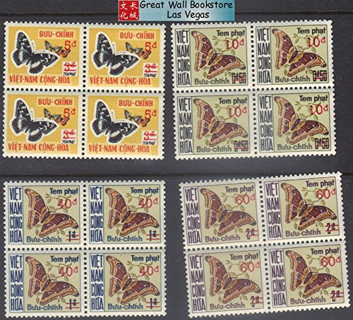 Review South Vietnam Stamps – 1974 , Sc J21-4 complete set, Postal Due Atla Moth Surcharged, Block of 4, MNH, F-VF