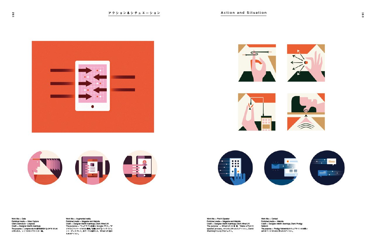 Buy Infographical Illustration & Icon Book Online at Low Prices in ...