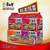 China food co. LTD. 大份量 超满足 大食袋组合China Instant Noodle(康师傅 BIG大食代3口味20包组合)Roasted Beef Noodle整箱泡面华人风味