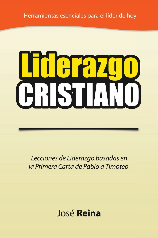 Liderazgo Cristiano (Spanish Edition) PDF