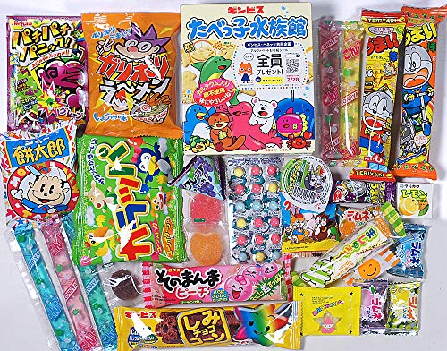 Japanese Candy Snack Assorted 30 pieces Dagashi Variety set