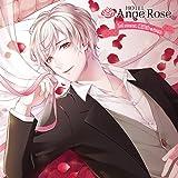 「HOTEL Ange Rose」1st secret. 橘陽哉(CV:湯町駆)